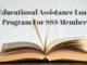 SSS Educational Assistance Loan
