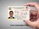 Claim Undelivered UMID Card